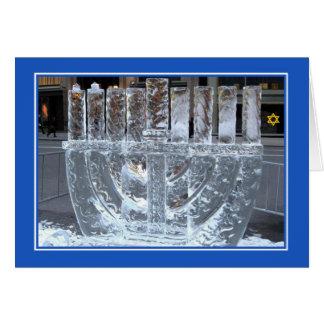 Hanukkah card Menorah Ice Sculpture
