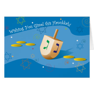Hanukkah card with Dreidel