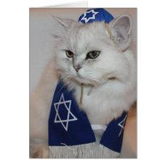 Hanukkah Cards at Zazzle