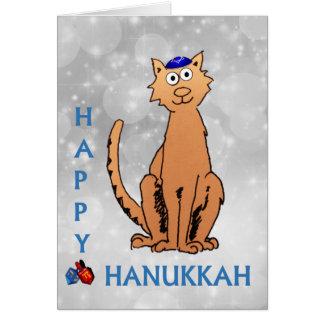 Hanukkah Cat Dreidel Silver Holiday Card
