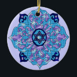"""Hanukkah Ceramic Ornament<br><div class=""""desc"""">Blues of all shades,  lilac and lavender in a flower shape with a knotted six-sided star in the center is a great way to celebrate Hanukkah and express your individuality at the same time.</div>"""