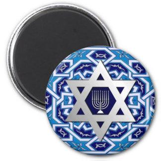 Hanukkah/ Chanukah Gift Magnet