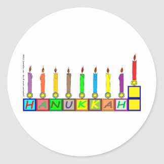 Hanukkah Children's blocks menorah Classic Round Sticker