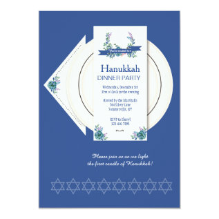 Hanukkah Dinner Party Invitation at Zazzle
