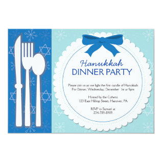 Hanukkah Dinner Party Invitations at Zazzle