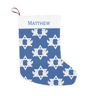 Hanukkah Christmas Stocking.Hanukkah Doves Of Peace Small Christmas Stocking