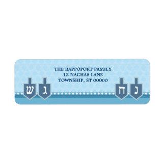Hanukkah Dreidels Return Address Label