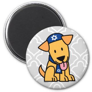 Hanukkah Jewish Labrador Retriever Puppy Dog 2 Inch Round Magnet