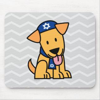 Hanukkah Jewish Labrador Retriever Puppy Dog Mouse Pad
