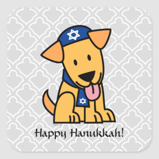 Hanukkah Jewish Labrador Retriever Puppy Dog Square Sticker