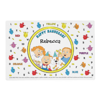 Hanukkah Laminated Placemat Double Sided