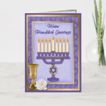 "Hanukkah Menorah Blessings Holiday Card<br><div class=""desc"">Richly detailed Hanukkah card with Menorah,  Star of David ,  Chalice and Rose.</div>"