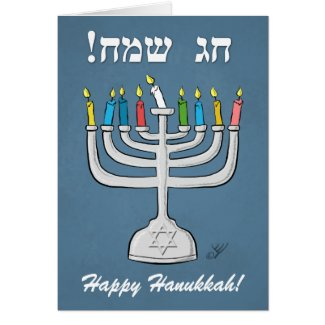 Hanukkah Menorah - Happy Hanukkah Greeting Card