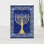 "Hanukkah Menorah Notecard<br><div class=""desc"">Hanukkah Menorah Notecard</div>"