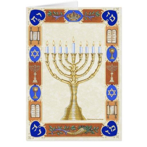 Hanukkah Menorah Notecard Stationery Note Card