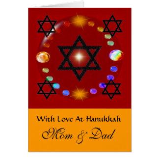 Hanukkah ~ Mom & Dad Card