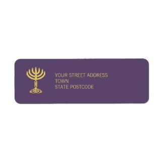 Hanukkah Motif purple Return Address Label label
