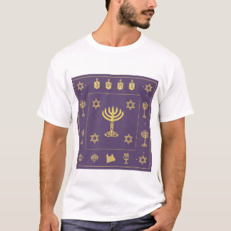 Hanukkah Motif purple T-shirt