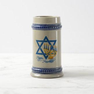Hanukkah mug - choose style color