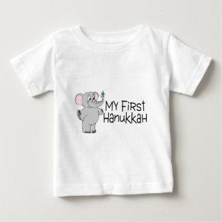 Hanukkah My First Hanukkah (Elephant) Baby T-Shirt