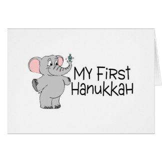Hanukkah My First Hanukkah (Elephant) Card