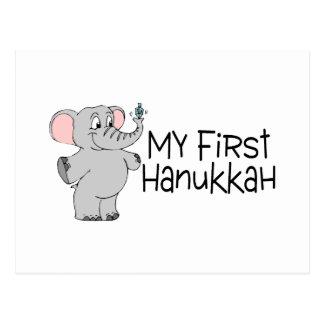 Hanukkah My First Hanukkah (Elephant) Postcard