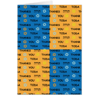 Hanukkah Note Cards Thank You Blank