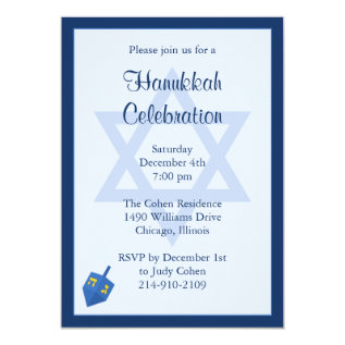 Hanukkah Party Invitation at Zazzle