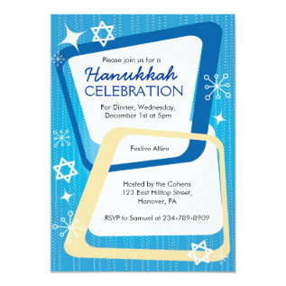 Hanukkah Party Invitations Retro at Zazzle