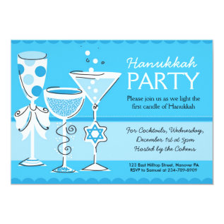 Hanukkah Party Invitations With Cocktails at Zazzle