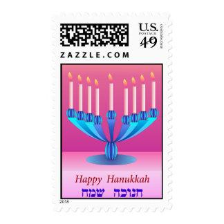 Hanukkah postage 2