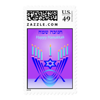 Hanukkah postage 4