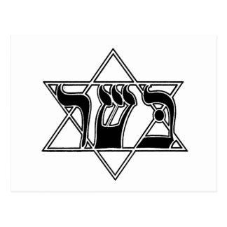 Hanukkah Post Cards