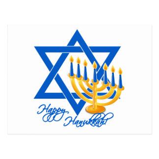 Hanukkah postcard, customize postcard