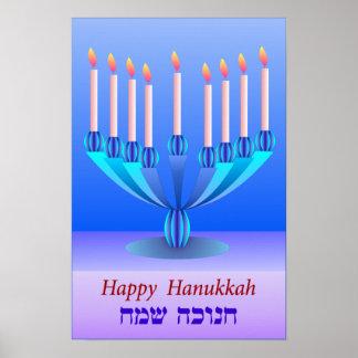 Hanukkah poster 1