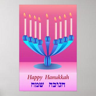 Hanukkah poster 2