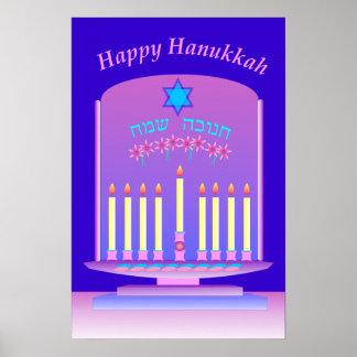 Hanukkah poster 3