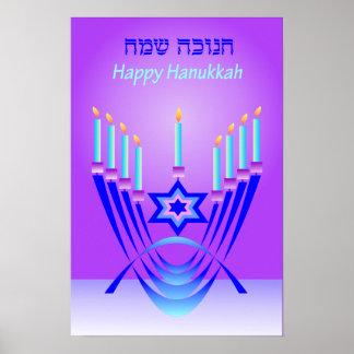 Hanukkah poster 4