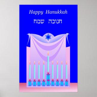 Hanukkah poster 5