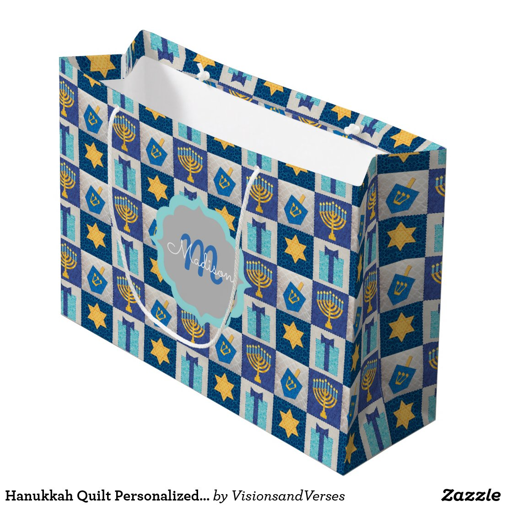 Hanukkah Quilt Personalized Large Gift Bag