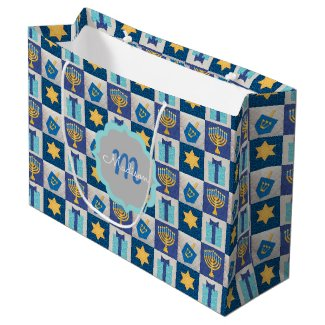 Hanukkah Quilt Personalized Large Gift Bag