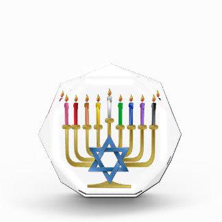 Hanukkah Rainbow Candles Gold Menorah Award