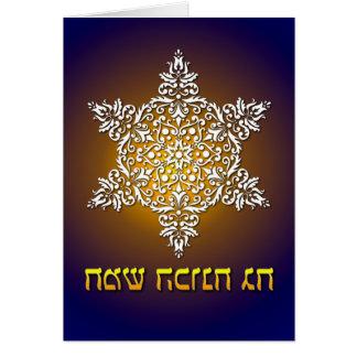 Hanukkah Snowflake Greeting Card