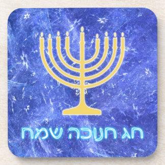 Hanukkah Snowstorm Menorah Beverage Coaster