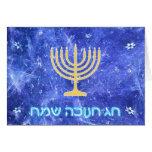 Hanukkah Snowstorm Menorah Card