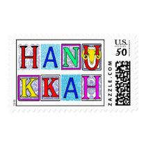 Hanukkah Spelling Blocks Stamps - Sheet