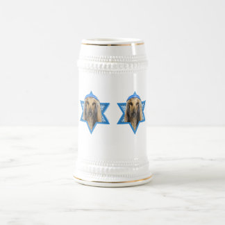 Hanukkah Star of David - Afghan Beer Stein