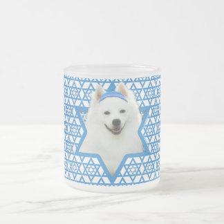 Hanukkah Star of David - American Eskimo Dog Frosted Glass Coffee Mug