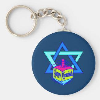 Hanukkah Star of David Basic Round Button Keychain