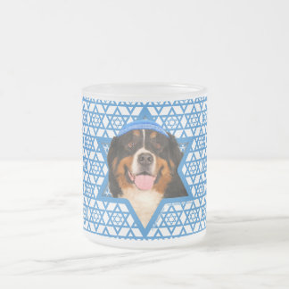 Hanukkah Star of David - Bernese Mountain Dog Frosted Glass Coffee Mug